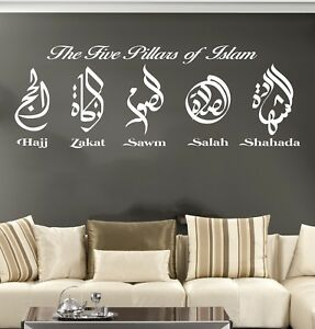Islamic Wall Art Stickers The Five Pillars of Islam Vinyl Calligraphy Decals D3
