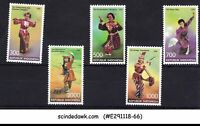 INDONESIA - 1998 TRADITIONAL DANCE - 5V - MINT NH