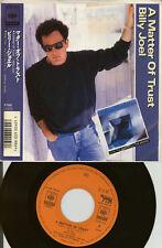 "BILLY JOEL-A Matter Of Trust  Rare Japan 7""Single"