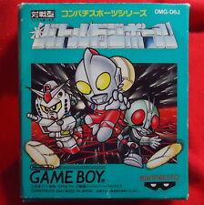 Battle Dodgeball-Nintendo Game Boy-dmg-d6j - Japan Version
