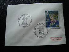 FRANCE - enveloppe 1er jour 12/3/1965 (toulouse lautrec) (cy51) french (A)
