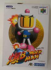 BOMBERMAN NINTENDO 64 COME NUOVO JAP NTSC
