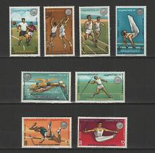 KOWEIT 8 timbres neufs 1963 jeux sportifs scolaires /T3035