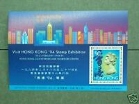 Hong Kong 1993 94 Stamp Exhibition Sheetlet