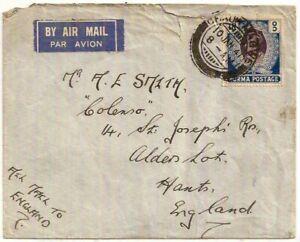 1941 Burma KGVI 1R airmail env CHAUK MAGWE to UK BOC Ltd
