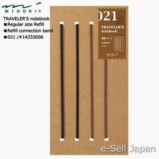 MIDORI TRAVELER'S notebook Regular size Refill / Rubber band / 021 #14333006