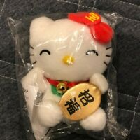 Rare! Hello Kitty Lottery  Limited Lucky Cat mascot Sanrio Kawaii  Plush Doll