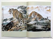Chinese painting book how to paint Tiger oriental brush ink gongbi tattoo art