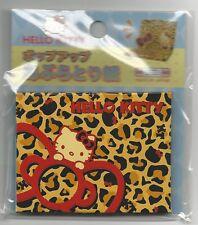 Sanrio Hello Kitty Oil Blotting Paper Tissue Leopard Spots