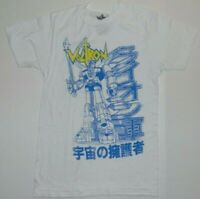 Defender of Universe Vintage Japanese Voltron T-shirt New