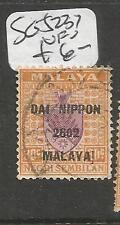 Malaya Jap Oc Negri Sembilan SG J237 VFU (2cxs)