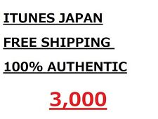 Apple iTunes Japan  App Store 3,000 Yen Card japanese free shipping3000