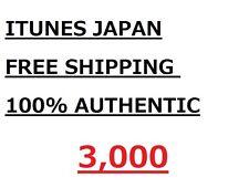 Apple iTunes App Store de Japón 3,000 yenes tarjeta Japonés Envío Gratis 3000