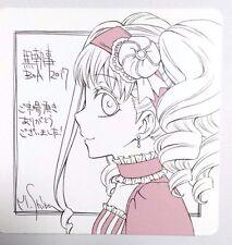 Black Butler Coaster Elizabeth Midford Book of the Atlantic Limited Anime F/S