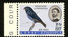 Äthiopien Ethiopia Kat 95 Euro 91 Used 1926 Kat