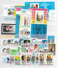 1990 MNH Indonedia year complete according to Michel system