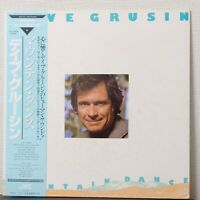 DAVE GRUSIN MOUNTAIN DANCE JVC VIJ-6326 Japan OBI VINYL LP