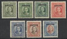 CHINA / SZECHWAN 1933-34 DR SUN YAT-SEN TO THE $2 MINT