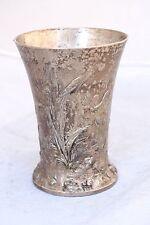 Ultra Rare Antique Rare Silver Plated Special Issue WMF Cup Mug Art Nouveau