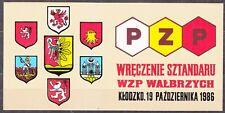 POLAND 1986 Matchbox Label - Cat.A#243 Awarding the Banner of the WZP Wałbrzych,