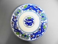 Antique MINTON Chinese Dragon & Bird Plate 19 March 1853