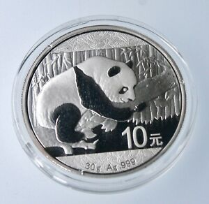 2016 China Panda 30 gram10 Yuan  Silver Coin .999 encapsulated #230