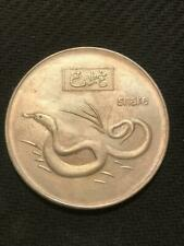 Old Chinese Token Sign Coin, Antique Year Of SNAKE, Zodiac,China
