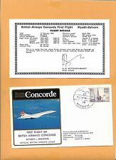CONCORDE SST BRITISH AIRWAYS FIRST FLIGHT RIYADH-BAHRAIN FEB 1979  FLOWN ON