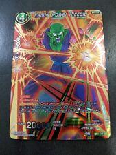 DRAGONBALL SUPER CARD GAME KAMI'S POWER PICCOLO MINT BT4-049 SR
