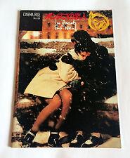 Les Amants du Pont-Neuf JAPAN MOVIE PROGRAM BOOK 1992 Leos Carax Juliette Binoch