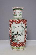 Chinese  Wu-Cai  Porcelain  Vase     M1273