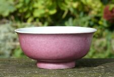 More details for a chinese powder pink glazed bowl, marked, qing dynasty