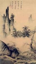 Framed Print - Traditional Japanese Artwork (Asian Oriental Picture Japan Art)