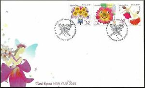 2014 New Year 2015 (Graphic Design of Recreative Blossom) 2nd Series FDC