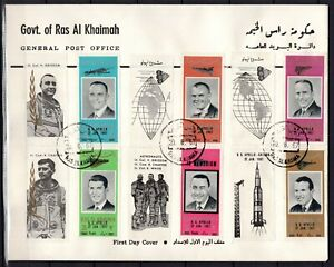 DWM150894/ RAS AL KHAIMA / SCARCE FDC – SPACE –MI # 195 / 202 USED –COMPLETE SET