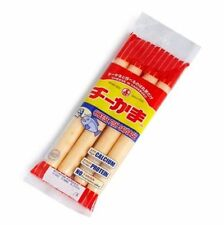 4x 30g Japan Maurzen Fish Meat CHEESE Sausage Food Snack 善字牌芝士魚肉腸 FREE SH