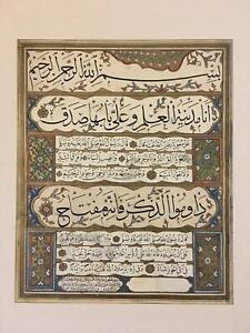 Antique Islamic Gold Illuminted Ottoman Hilya Calligraphy Panel Signed 1067 AH