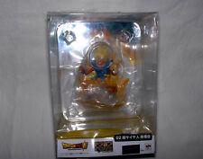 Dragonball  -  Dracap Memorial Super Saiyan Son Gokou Figur, Neu,OVP,Lizenz,RAR