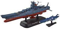 Bandai Space BattleShip Yamato 2202 1/1000 Scale Plastic Model Kit