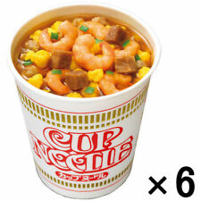 Nissin Cup Noodle Soy Sauce Japanese Instant Ramen Noodles 77g x 6 Cups