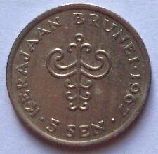Brunei 1st Series 5 sen 1967 coin
