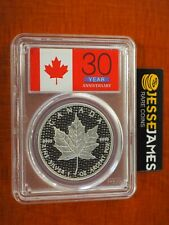 2018 $5 MODIFIED PROOF SILVER MAPLE LEAF PCGS PR70 30 YEAR ANNIVERSARY FLAG LABL
