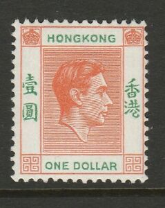Hong Kong 1938-52 George VI $1 Red-orange and green SG 156 Mint.