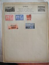 CHINA STAMPS ~ SET OF 5 AVIATION RELATED STAMPS ON ALBUM PAGE