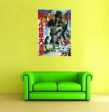 Godzilla Japanese Classic Movie Film Poster Art Print XXL Giant