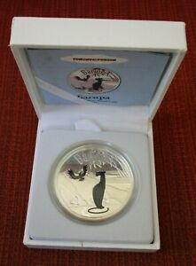 Cook Islands 2011 Silver 1oz Proof Coin Mowgli Bagira $5 Dollar Soyuzmultfilm