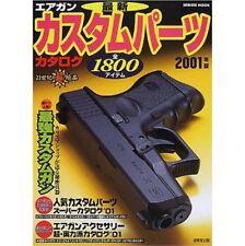 Airsoft Gun Latest Custom Parts Catalog Book 2001 Japanese