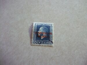 PENRHYN COOK ISLANDS Stamps SG 24a Perf14x14.5 Fine Used