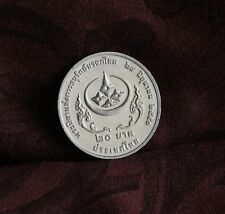 King Bhumibol Adulyadej Rama IX 2008 Thailand 20 Baht World Coin Thai Heritage