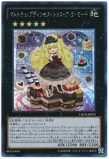 CROS-JP051 - Yugioh - Japanese - Madolche Puddingcess Chocolat-a-la-Mode - Secre